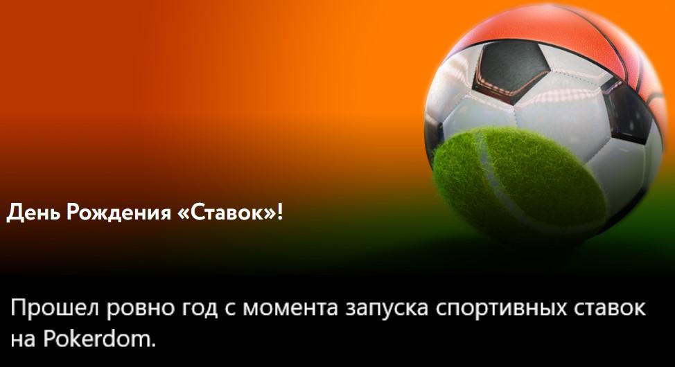 Marathonbet com зеркало альтернативный сайт отзывы